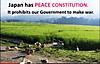 4_peace_constitution