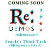 Redemos2