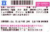 Reportsimg_g1084803527797_2