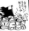 Baitokun3