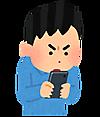 Pose_necchuu_smartphone_man_2