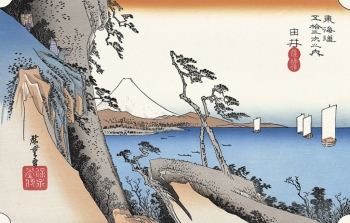 Hiroshige029_main